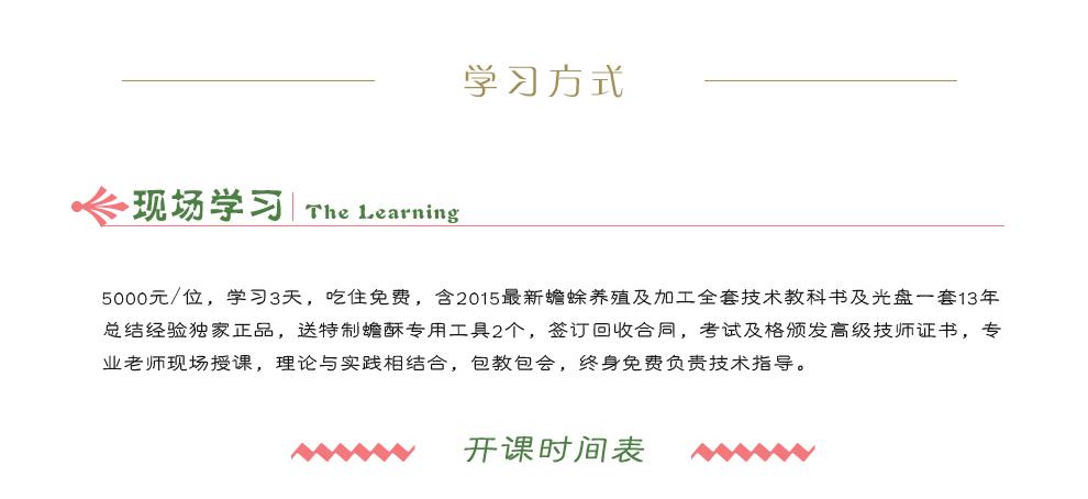 如果没有直达火车可以在长春,沈阳,北京等地中转火车至吉林市.